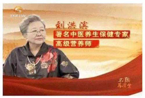 重庆市工商局:4个药品广告涉嫌违规