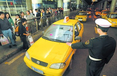 重庆一出租车司机欺负老人看不清楚 43元车费报价430元